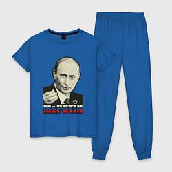 Пижама хлопковая женская Mr. Putin цвета синий — фото 1