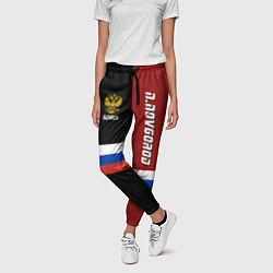 Брюки женские N Novgorod, Russia цвета 3D-принт — фото 2
