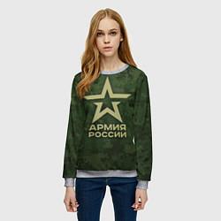 Свитшот женский Армия России цвета 3D-меланж — фото 2