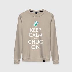 Свитшот хлопковый женский Keep Calm & Chug on цвета миндальный — фото 1
