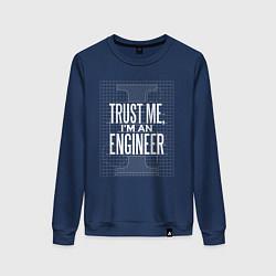 Свитшот хлопковый женский I'm an Engineer цвета тёмно-синий — фото 1