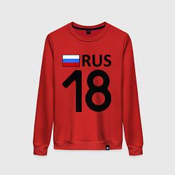 Свитшот хлопковый женский RUS 18 цвета красный — фото 1