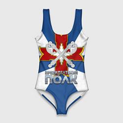 Купальник-боди 3D женский Президентский полк цвета 3D — фото 1