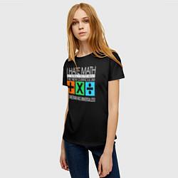 Футболка женская Ed Sheeran: I hate math цвета 3D — фото 2