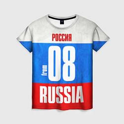 Футболка женская Russia: from 08 цвета 3D-принт — фото 1