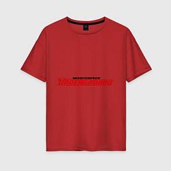 Футболка оверсайз женская NFS Undeground цвета красный — фото 1