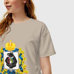Футболка оверсайз женская Хабаровский край цвета миндальный — фото 2