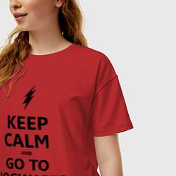 Футболка оверсайз женская Keep Calm & Go To Hogwarts цвета красный — фото 2