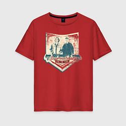 Женская футболка оверсайз Join The Hunt