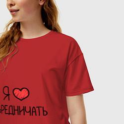 Футболка оверсайз женская Я люблю вредничать цвета красный — фото 2