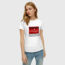 Футболка хлопковая женская Ленинград: вызывает привыкание цвета белый — фото 2