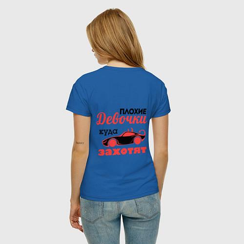 Женская футболка Райские девочки / Синий – фото 4