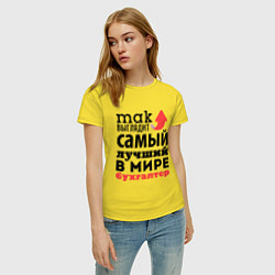 Футболка хлопковая женская Так выглядит бухгалтер цвета желтый — фото 2